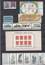 China Jg. 1996 komplett postfrisch** - China Year Set 1996 complete MNH
