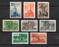 Sowjetunion 1950 Mi.-Nr. 1527 - 1534 Gepl. Moskauer Hochbauten ungebr. */Falzr.