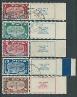 1948 ISRAELE USATO NUOVO ANNO 5709 CON APPENDICE - T5-2