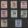 South Africa 1947 6d to £1 Railway Parcel single stamps Fine Used