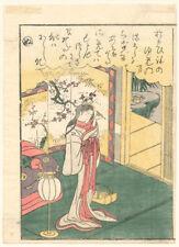 Genuine original Japanese Woodblock print Choki 1795 #2