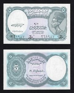 Egitto / Egypt - 5 piastres 1998(99)  FDS/UNC  A-01