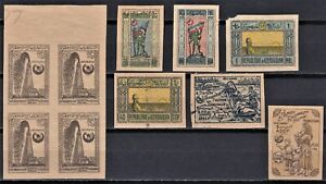 Azerbaijan 1919-22 MNH and MH