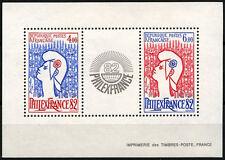 Francia 1982 SG#MS2539 exposición de sellos estampillada sin montar o nunca montada m/s #D40485