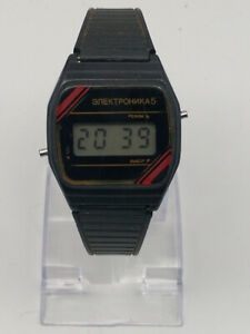 Elektronika 5 vintage watch   USSR - passed the service