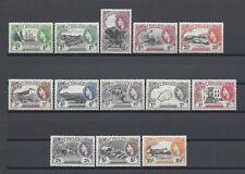 ST HELENA 1953 SG 133/65 MNH Cat £85