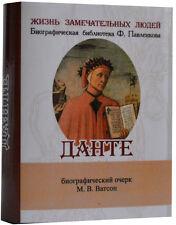 """Mini 3"""" Livre Watson Dante Biographie d'histoire Miniature souvenir littéraire"""