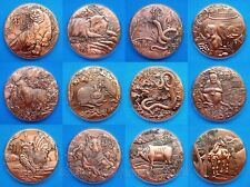 12 Rare Chinese Lunar Zodiac High-relief Large Copper Coins Token 90mm Full Set