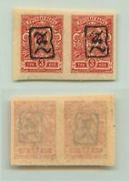 Armenia 1919 SC 32 mint black Type A horizontal  pair . e9366