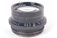 Good Carl Zeiss Jena Tessar 210mm f/4.5 Large Format Lens No.596036