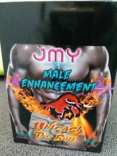 JMY (Just Me & You) Male Sexual Enhancement Pills (100% Natural) BOX OF 24 Pills
