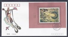 1992 PRC Scott #2411 Wall Paintings Souvenir Sheet – First Day Cover