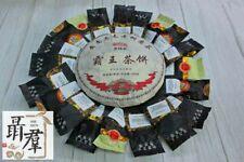 Haiwan Puer tea 20 samples 16 shu black pu er and 4 sheng raw green puerh
