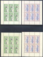 New Zealand 1957-1983 Health Souvenir Miniature Sheets MNH £396/$520