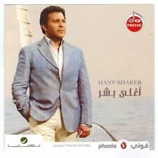 Arabische Musik - Hany Shaker - Aghla Bashar