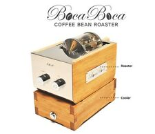 BOCABOCA Coffee Bean Roaster N 250 for Home small cafe Simple roasting Infrared