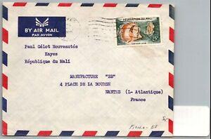GP GOLDPATH: MALI COVER 1960 AIR MAIL _CV487_P14