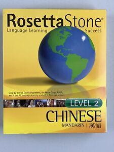 Rosetta Stone Chinese Level 2 Language Learning Software RosettaStone
