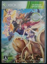 Mushihimesama Futari Ver 1.5 Platinum Collection japonais Xbox 360