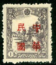 China 1946 Manchukuo Local Overprint Mint J106 ⭐⭐⭐⭐⭐