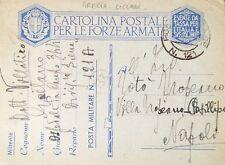 § FRANCHIGIA P.M. N°121 DEL 1941 - DALLE CICLADI (GRECIA) A NAPOLI