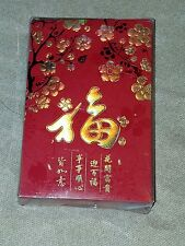 Chinese New Year Fook red packet pocket envelope 25pcs