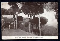 GB KGV 1935 Silver Jubilee 1d on Brummana postcard WS8427