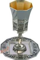 Kabbalah Rivers Mystical Wine Kiddush Goblet Cup with Plate - Judaica Jewish Art