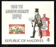 Maldives # 502 ( Imperf. ) Mnh Universal Postal Union