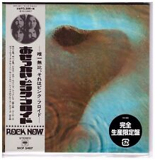 Pink Floyd ,  Meddle   [Cardboard Sleeve (mini LP)] [Limited Release] - Japan -