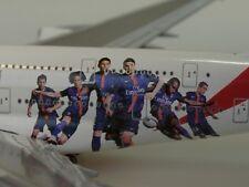 "Herpa Wings Airbus A380-800 Emirates ""Paris St. Germain"" - 529440 - 1/500"