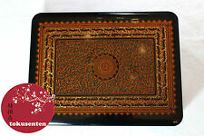 JAPONAIS BOITE A4 PAPIER LACQUER BOX TRADITIONAL MADE IN JAPAN KYOTO LACQUERWARE