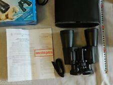 Russian Full-Size Binoculars BPC3 12x45 RA Rubber Armored KOMZ Baigish Authentic