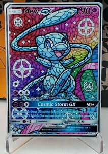 POKEMON - MEW GX BLUE FULL ART HOLO CUSTOM HANDMADE ORICA CARD NOT TCG READ DESC