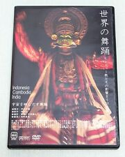 Dance of the world Countries that have affected Hinduism Japan DVD INDONESIA