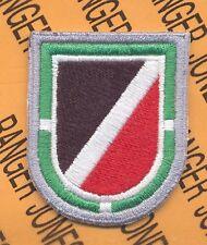 301st PSYOPS Co Airborne beret flash patch #1 c/e