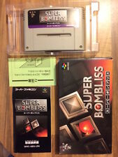 Super Famicom: SUPER BOMBLISS     (super nes Japan)