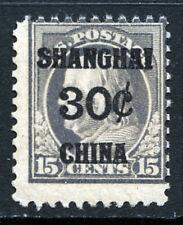 Bigjake: K12, 30 ct. on 15 ct. SHANGHAI overprint, MNH CV: $210