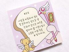 Korean Cute Stationery Paper Memo Pad Note Letter 100sheets Cardcaptor Sakura