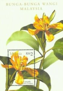 [SJ] Scented Flowers of Malaysia 2001 Plant Flora (miniature sheet) MNH