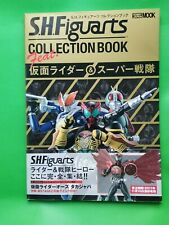 S.H. Figuarts Collection Book Feat. Toei Heroes/Hobby Japan Mook 416 Kamen Rider
