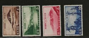 JAPAN SC# 223-6 MH STAMPS