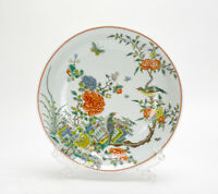 Fine Chinese Marked Famille Verte Wucai Flower and Bird Porcelain Plate