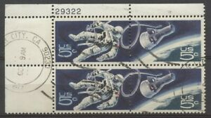 "No: 100458 - USA - ""SPACE"" - AN OLD BLOCK OF 4 w. MARGIN - USED!!"