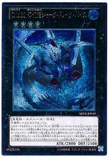 ABYR-JP039 - Yugioh - Japanese - Number C32: Shark Drake Veiss - Ultimate