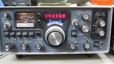 Atlas 350 XL HF Transceiver