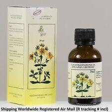 St. John's Wort Oil for external use (Ulje od kantariona za spoljašnju upotrebu)
