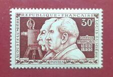 Timbre N. 1033 ‐ 1955 - N** - Cote 7, 50 Euros
