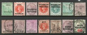 BECHUANALAND Q VICTORIA 5 MINT 9 USED