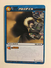 One Piece Miracle Battle Carddass OPS02-09